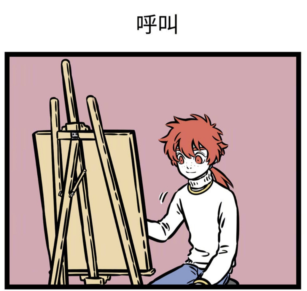 柔弱正太认知有误,红孩儿画肌肉猛男,地藏认为与自己一模一样