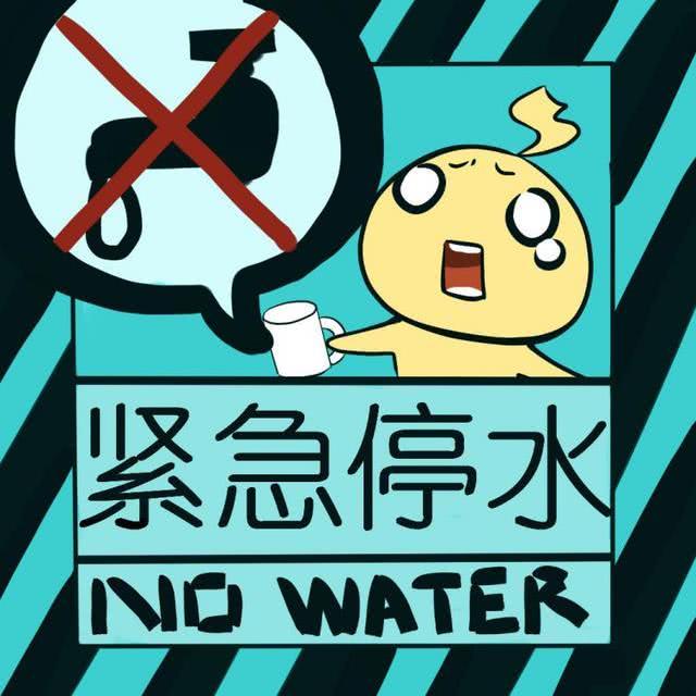 <b>家里停水后为啥要及时关掉热水器?知道后果后,再也不敢忽略了!</b>