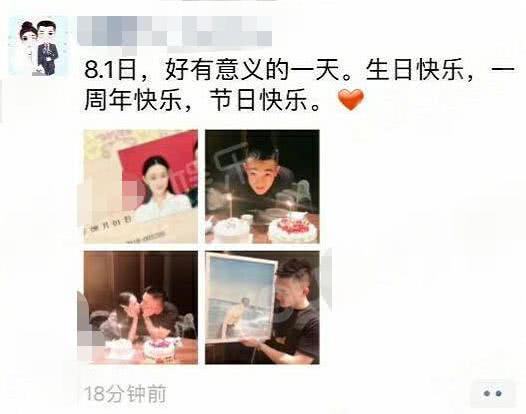张馨予为老公何捷庆生,结婚一周年甜蜜亲吻,身后婴儿车抢镜