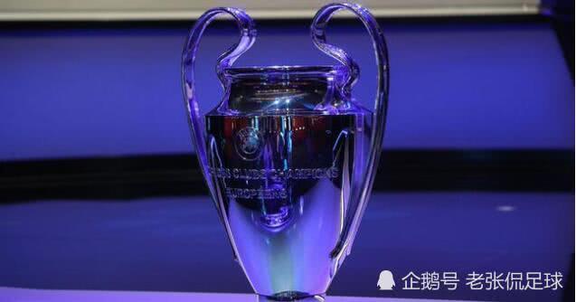 重磅!欧足联官方宣布曼城被禁止参加欧战两年