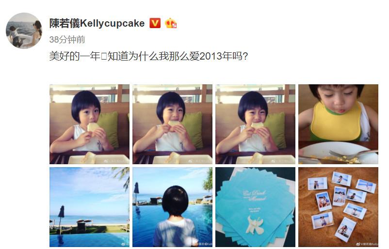 <b>陈若仪晒小小志4岁旧照,吃面包画面超可爱,大眼睛长睫毛太吸睛</b>