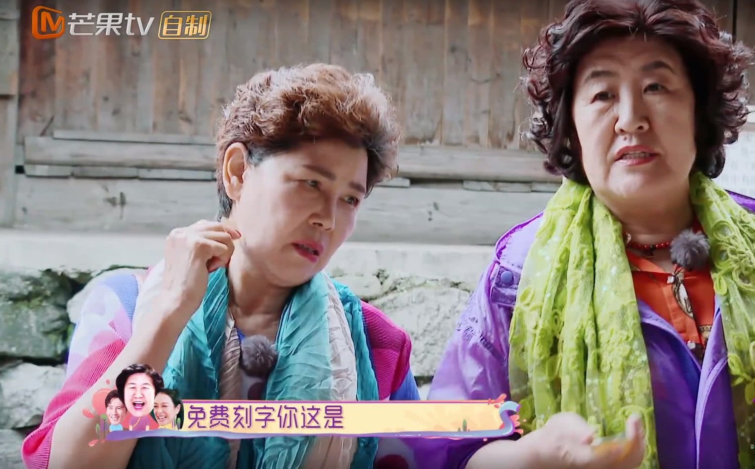 张伦硕妈妈送钟丽缇一把梳子,当镜头拍到刻字的那一刻,网友羡慕
