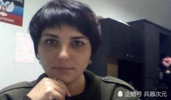 <b>乌克兰男间谍趁虚而入,俄罗斯女军官被策反,携带兵力布防图叛逃</b>