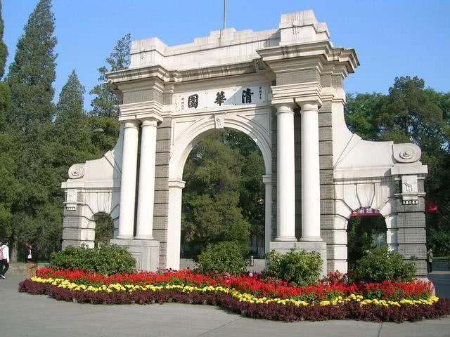 清华大学招生简章出炉,其中3个条件,为何让人看了一肚子火?