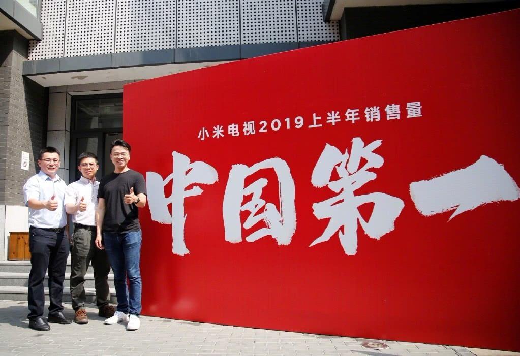"""小米电视夺下第一名,""""友商""""品牌坐不住了:要不要做电视?"""
