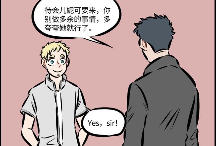 """万圣街:汤姆为了讨得阿克的喜欢,直接学习尼克当""""女装大佬""""!"""