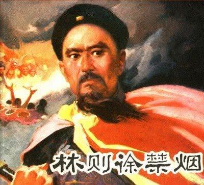 林则徐临死前做了一个预言,称西定新疆非左宗棠莫属,后果然应验
