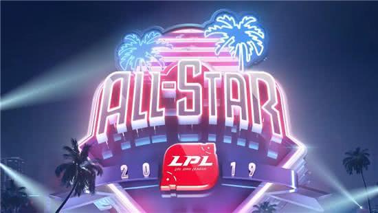 LPL全明星:传奇对决火药味浓重!赛后握手小孩PDD正眼都没瞧若风