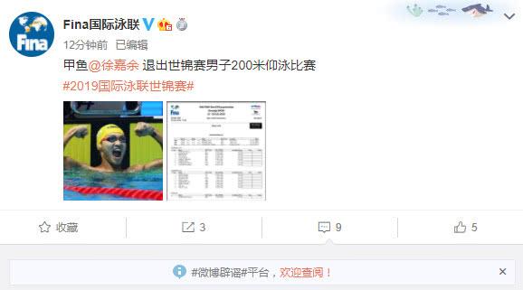 博e百娱乐城官方网