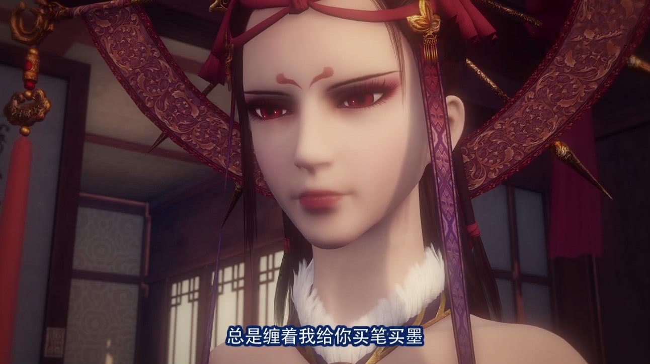不良人:女帝暗恋李星云被实锤,除了偷画情郎,这件事证明是真爱
