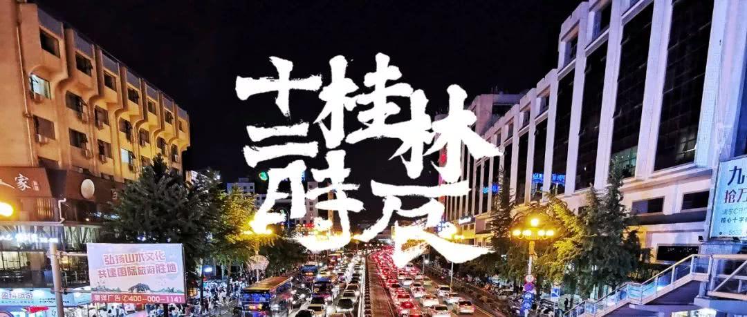 桂林马路中央突然塌出一个大坑,造成大货车侧翻当场!