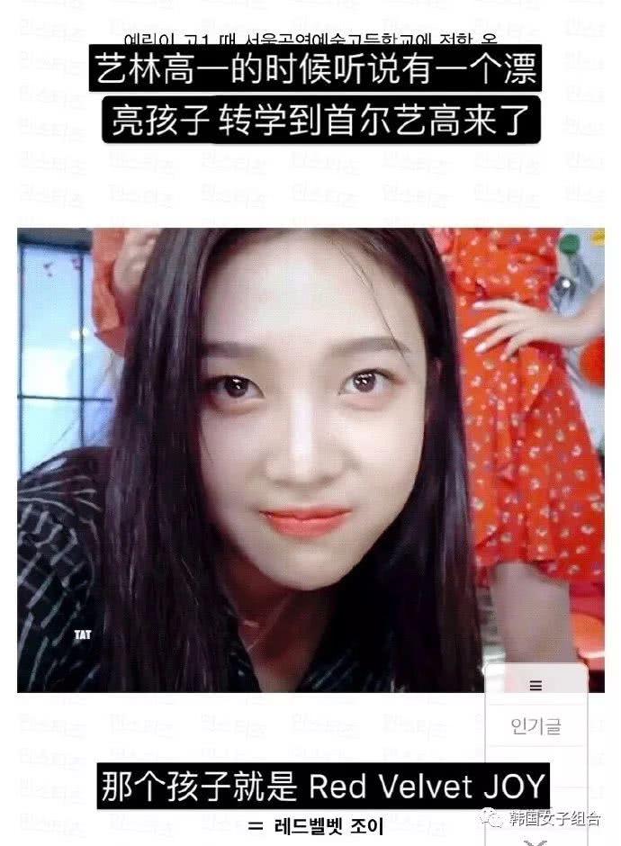 她听传闻跑去围观SM那个漂亮孩子!首尔艺高96Line