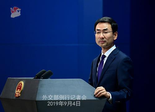 "<b>外交部就华为指责美国政府、""中国将在伊朗投资""传闻等答问</b>"