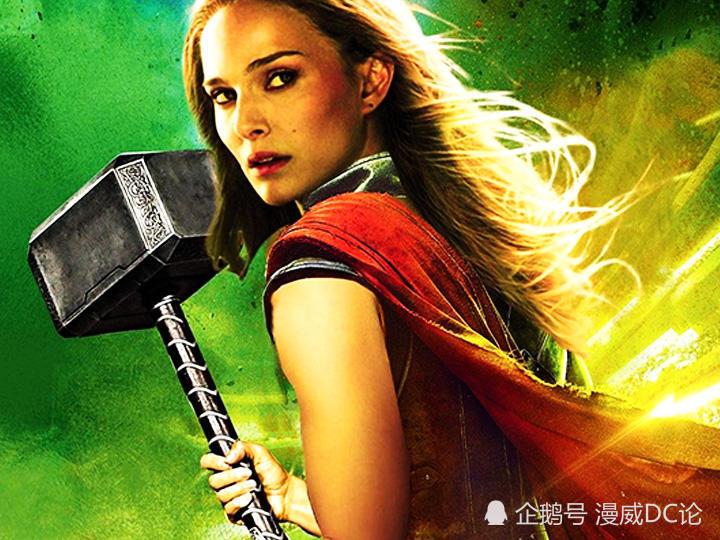 漫威暗示:雷神之锤如钢铁侠纳米战甲一样熔化,与她融为一体!