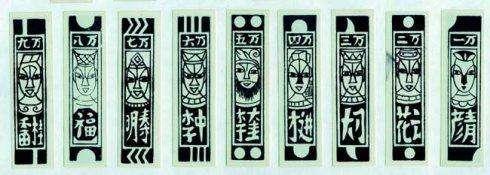 麻将是怎么产生的它为何叫麻将这里有2个传说