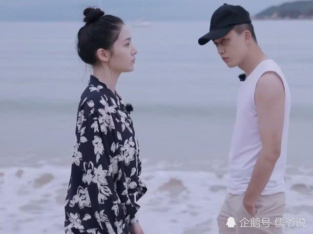 继褚臻后,朱云慧也退出恋梦小屋,杨明鑫却哭了