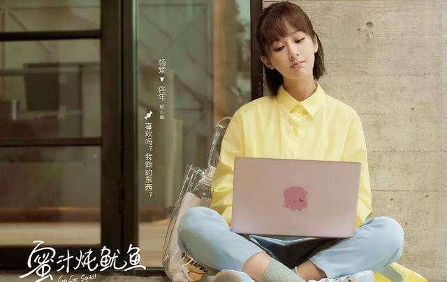 <b>《亲爱的热爱的》杨紫一直穿灰色长筒袜,网友:剧组批发多了?</b>