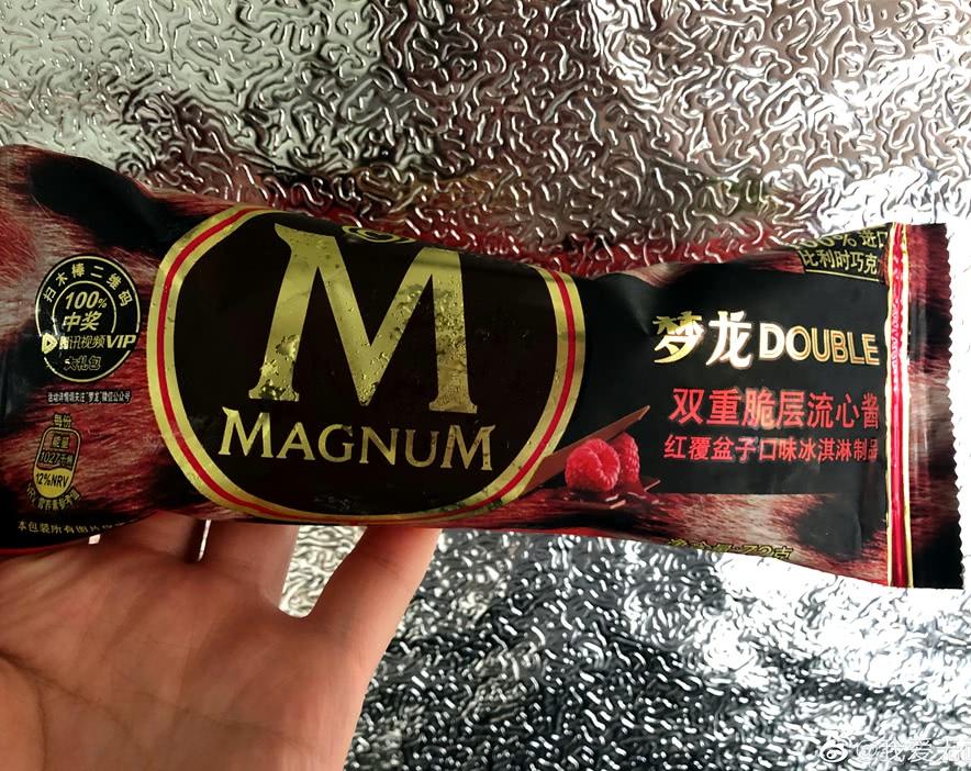 """冰淇淋中的""""爱马仕"""",就算贵到没朋友,却总有人喜欢吃!"""