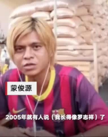 <b>卖货男子撞脸罗志祥走红网络,扬言不签约经纪公司</b>