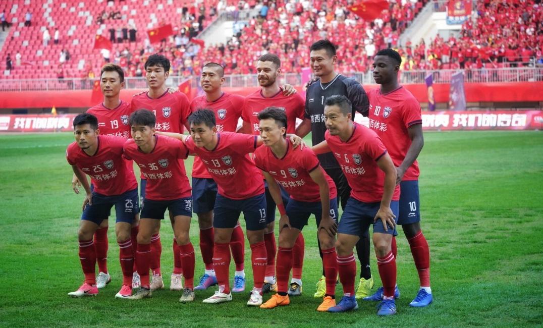 中甲升班马陕西大秦之水提前7轮完成保级,陕西队的表现好于预期