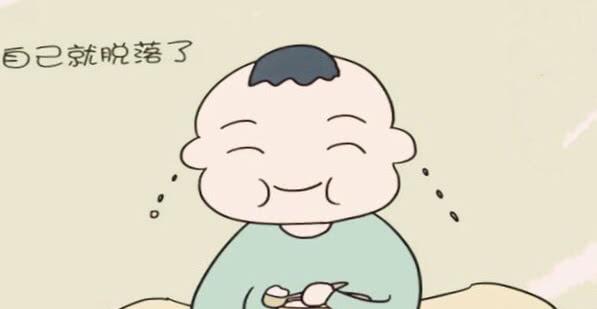 <b>宝宝为什么喜欢抓自己耳朵?是不是生病了?</b>