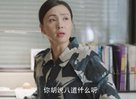 《小欢喜》乔英子父母为什么离婚?乔卫东和宋倩最后复合了吗?