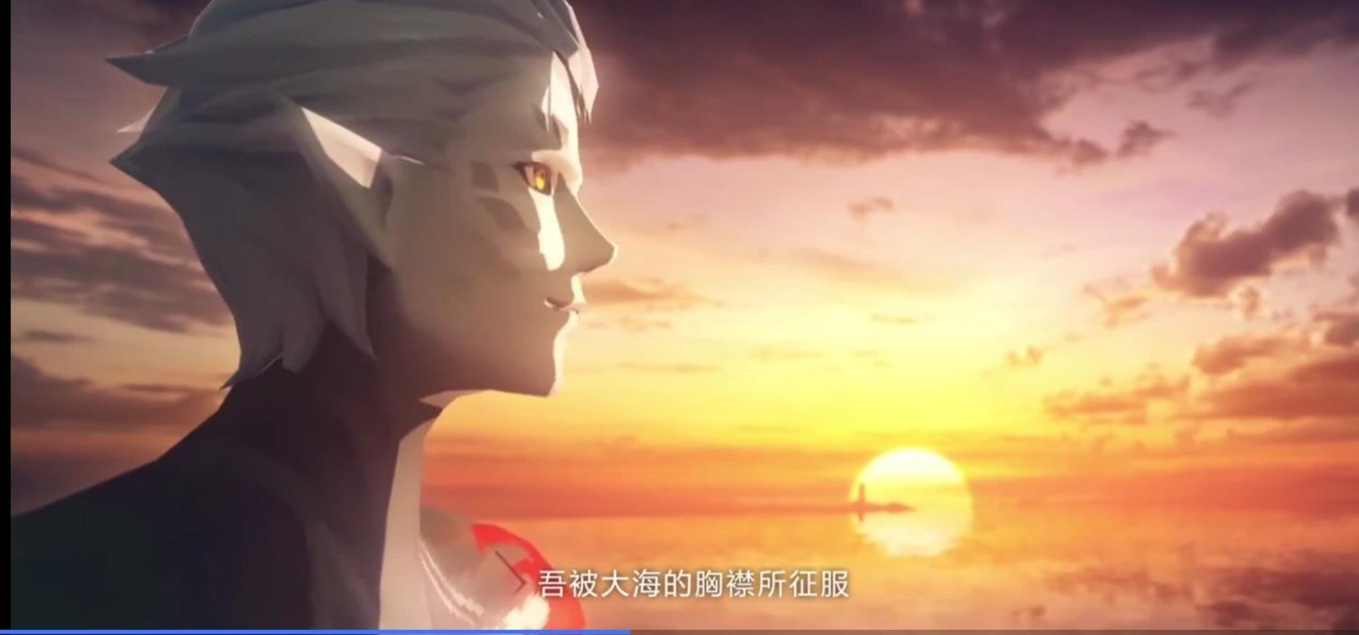 阴阳师:sp咸鱼王荒川之主实装 那个男人脚踏海怪乘风破浪而来