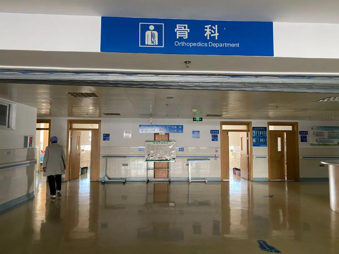 「不能独立完成工作的人」女子反复腰疼入院,丽江医生独立完成首例微创腰椎间盘摘除术……