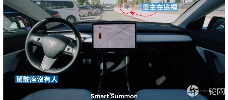 Tesla汽车软件大改版,10.0可召唤汽车