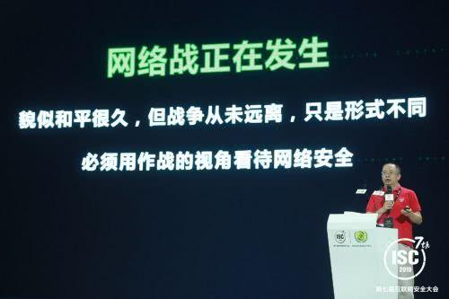 """周鸿祎:网络战正在发生,不能再装作""""视而不见"""""""