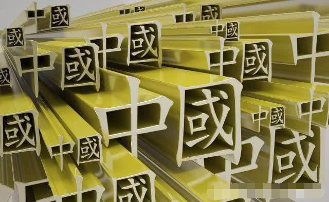 世界上除了中国用汉语,还有哪些国家讲汉语网友:厉害了我的国