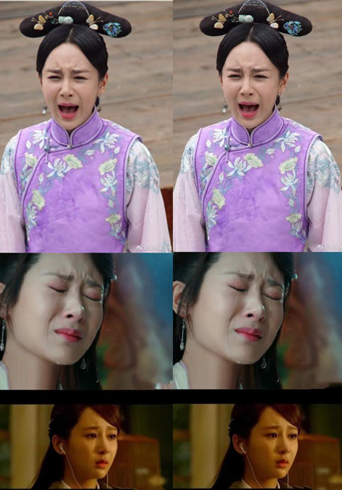 杨紫的哭戏,引起网友们的热议,演技再一次得到认可