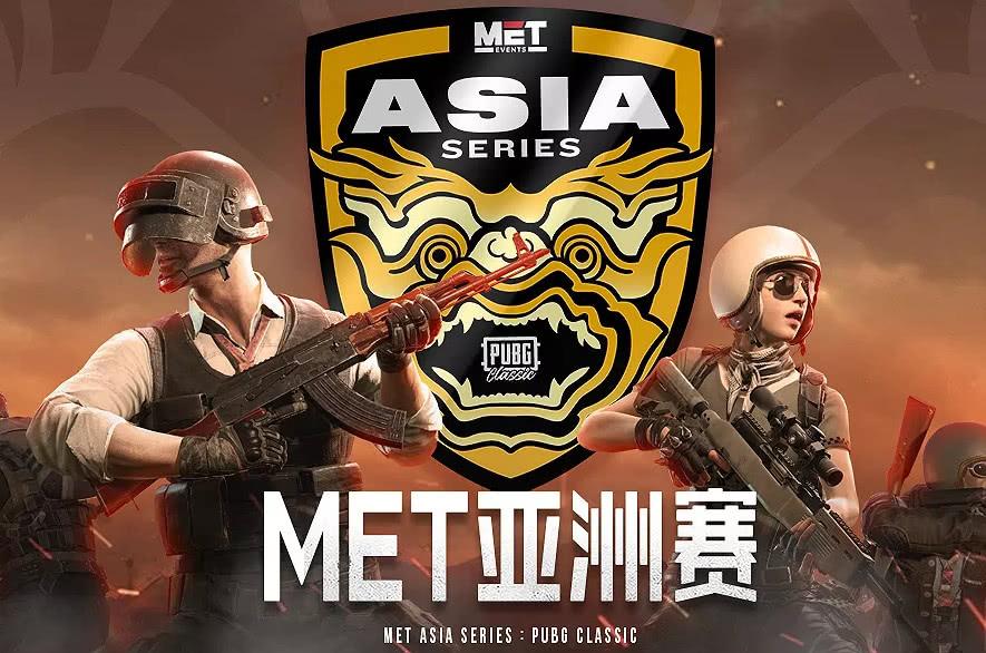 从关键赛变成娱乐赛,Met亚洲赛热搜不断,圈一刷,弹幕太真实