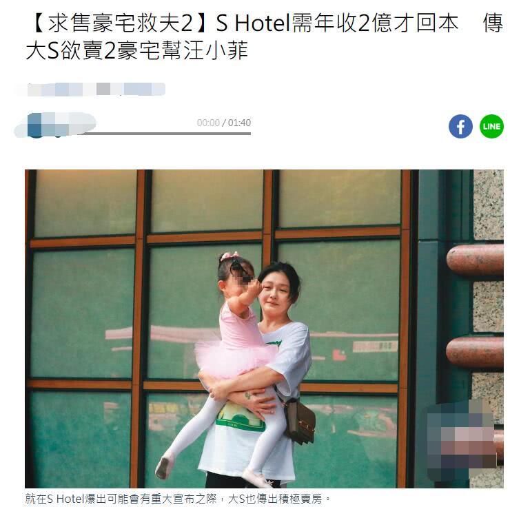 汪小菲回应大s卖房救酒店:完全是造谣,6月大事是开米其林餐厅