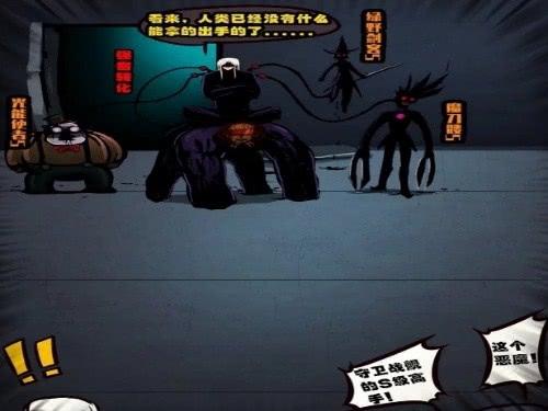 尸兄:超神尸王处境危险,小金刚很可能背叛,最终圣战地点已定出
