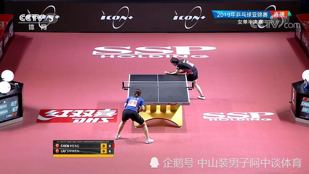 3局6-0,刘诗雯3-1击败陈梦晋级乒乓球亚锦赛女单总决赛
