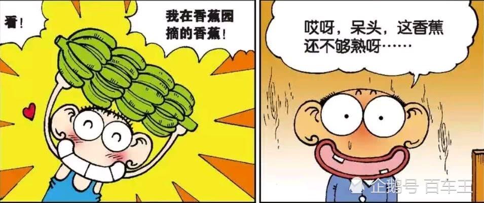 开心一刻:呆头摘了一大串绿色香蕉,他就用物理的方式给香蕉催熟