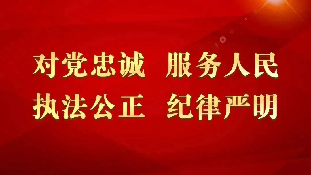 「共和观念深入人心」国家宪法日,让法治和安全观念更深入人心