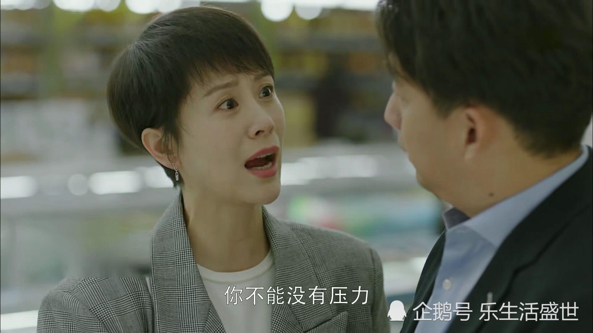 小欢喜:方圆失业,方一凡给林磊儿下药又被发现,夫妇二人崩溃了