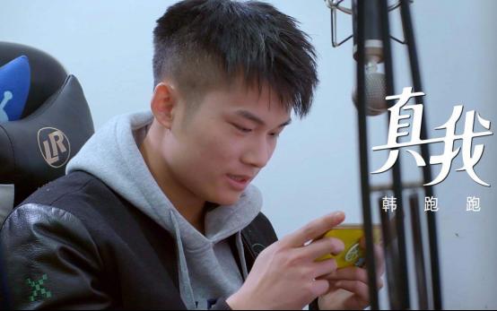 韩跑跑不慎将手机号泄露,随后发生的事情让他懵了!