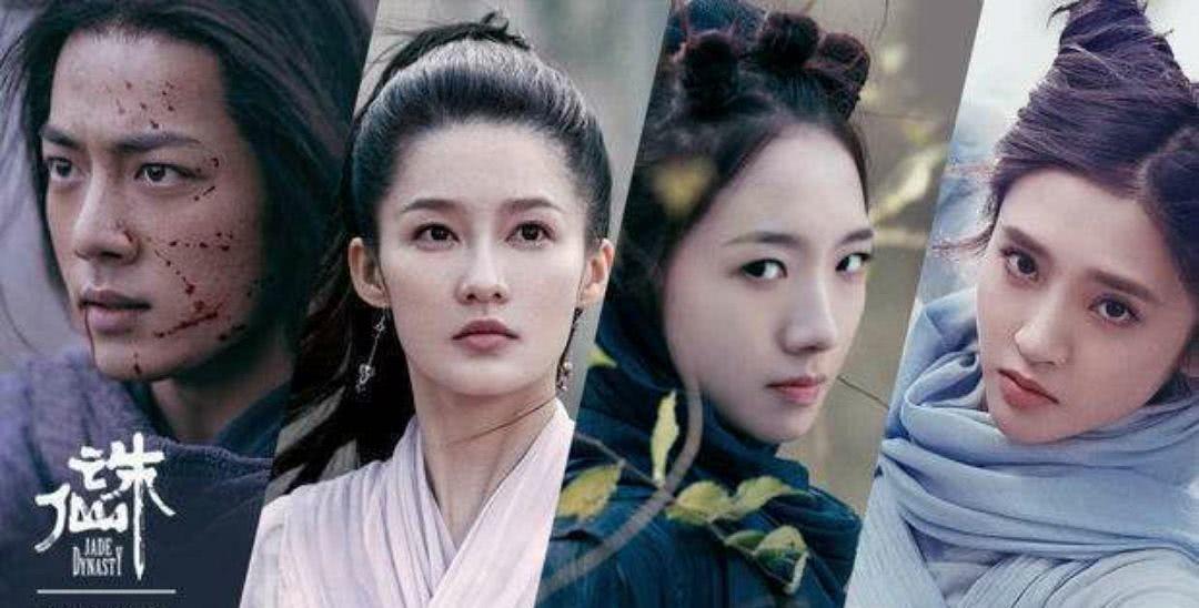 肖战李沁被喊话回归《诛仙2》,碧瑶被期待赵丽颖出演,口碑炸裂