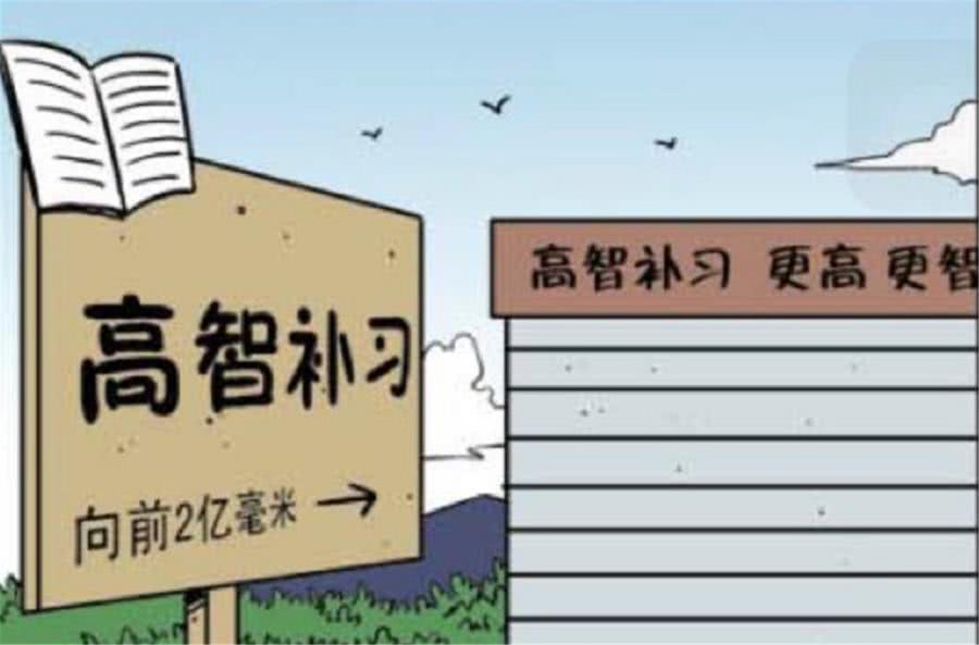 爆笑漫画:一起上补习班的两个人,从来不叫他只叫我来回答问题?