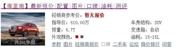 0?fmt=jpg&size=20&h=172&w=602&ppv=1