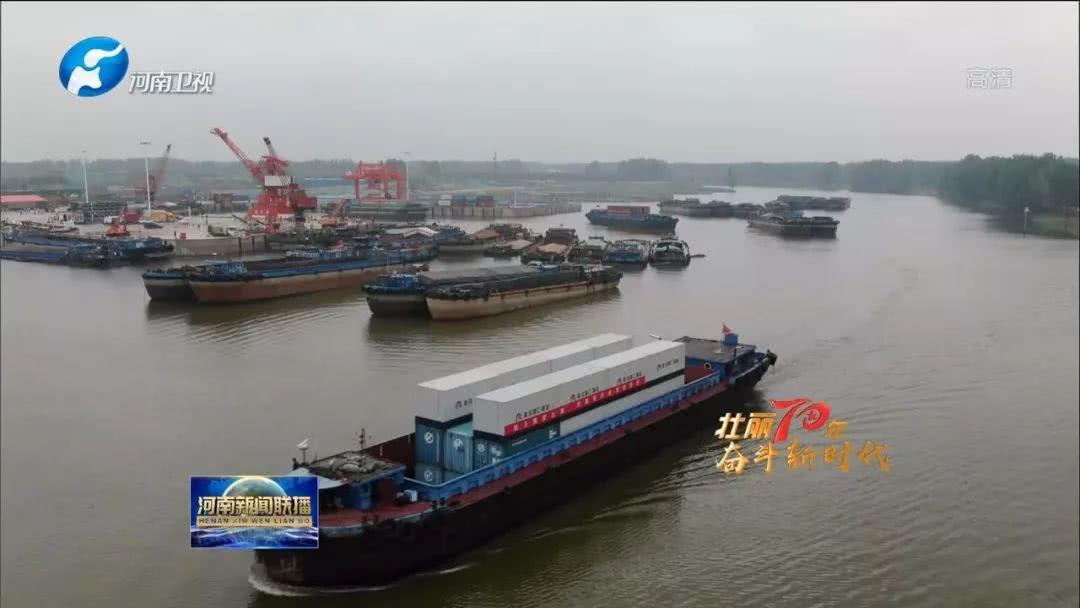 <b>河南:发展内河水运 临港经济初显成效</b>