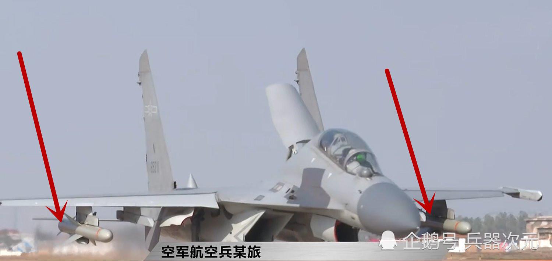 歼16挂反舰利器亮相,攻击力强于F35,歼20可以专心空战了