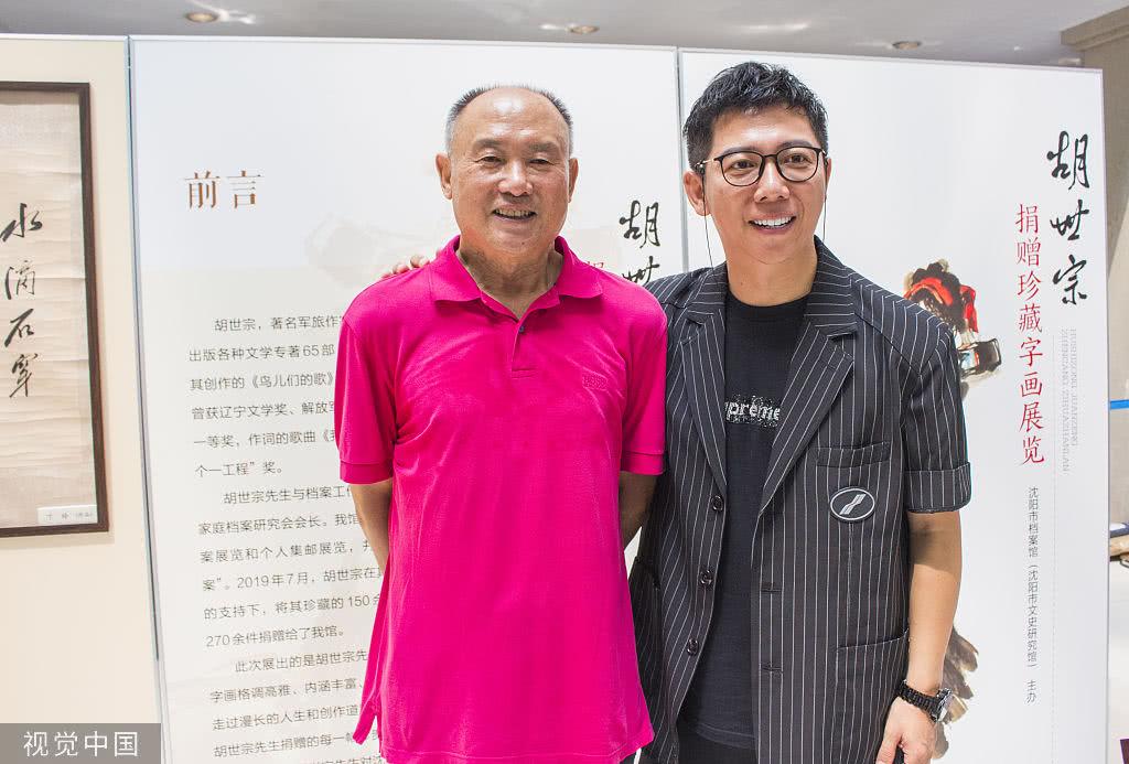 陈羽凡吸毒后胡海泉现状如何?与父亲同框全程崇拜脸笑容阳光