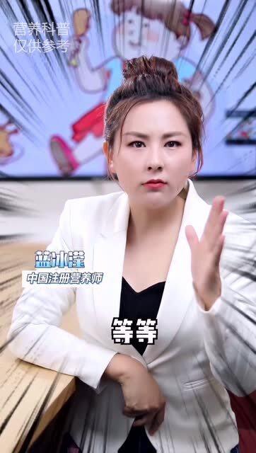 「中国的肥胖率高吗」肥胖率逐步升高?宝宝肥胖怎么办?