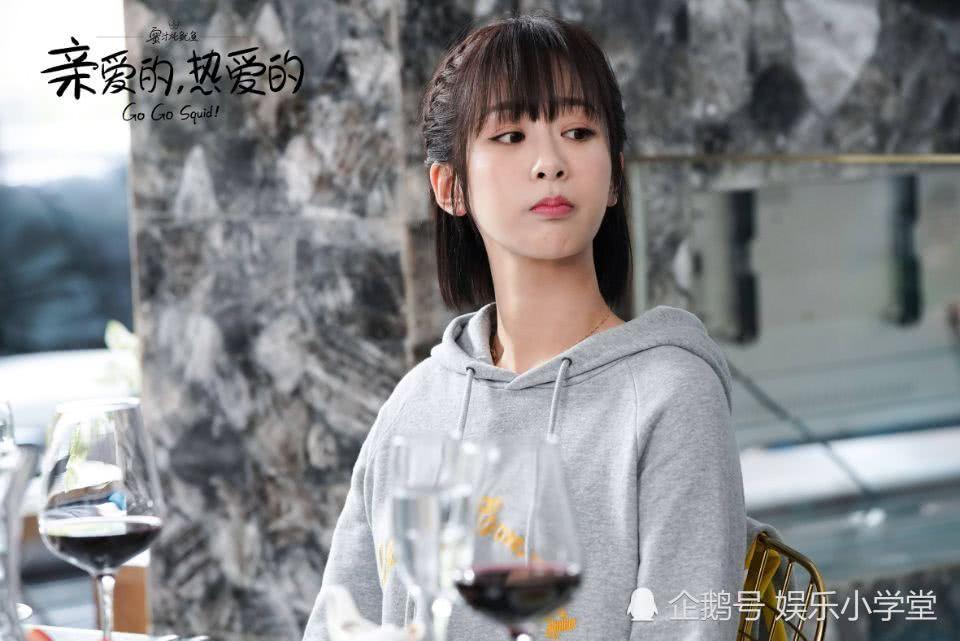 《亲爱的,热爱的》热播领跑收视率,剧中全员助攻杨紫李现和好