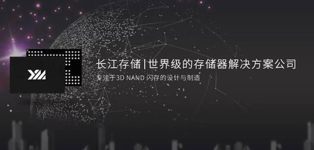 疫战之下的武汉,封城后的另一个战场,那就是中国芯片行业之战