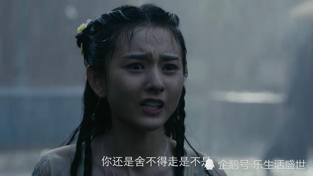 羽然和姬野在大雨中决裂,姑姑背地里鼓励姬野杀吕归尘,心疼羽然